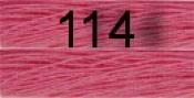 Нитки бытовые IDEAL 40/2 366м 100% п/э, цв.114 св.розовый