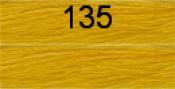 Нитки бытовые IDEAL 40/2 366м 100% п/э, цв.135 желтый