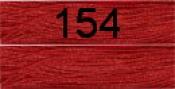 Нитки бытовые IDEAL 40/2 366м 100% п/э, цв.154 красный