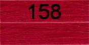 Нитки бытовые IDEAL 40/2 366м 100% п/э, цв.158 розовый