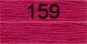 Нитки бытовые IDEAL 40/2 366м 100% п/э, цв.159 розовый