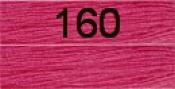 Нитки бытовые IDEAL 40/2 366м 100% п/э, цв.160 розовый