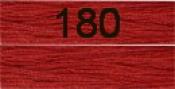 Нитки бытовые IDEAL 40/2 366м 100% п/э, цв.180 красный