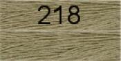 Нитки бытовые IDEAL 40/2 366м 100% п/э, цв.218 серый