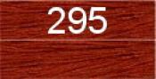 Нитки бытовые IDEAL 40/2 366м 100% п/э, цв.295 кирпичный