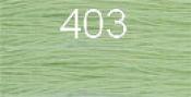 Нитки бытовые IDEAL 40/2 366м 100% п/э, цв.403 мятный