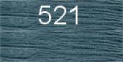 Нитки бытовые IDEAL 40/2 366м 100% п/э, цв.521 синий
