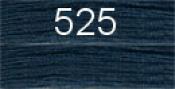 Нитки бытовые IDEAL 40/2 366м 100% п/э, цв.525 синий